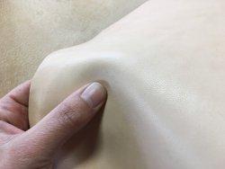 peau de cuir de mouton naturel végétal maroquinerie ameublement cuirenstock
